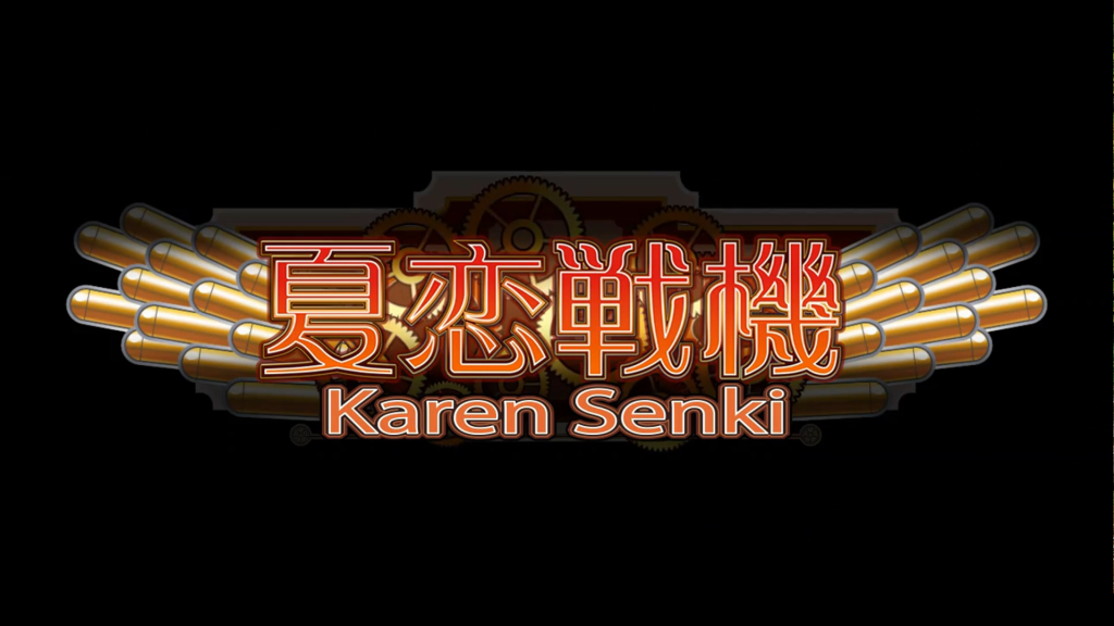Karen Senki title card